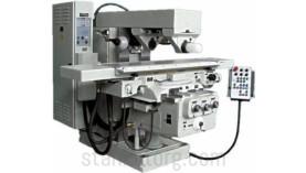 Горизонтально-фрезерный станок FU450MR